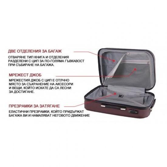 Куфар PULSE AIR X20528, черен,  68 см, 4 колелета, 100% Polycarbonate 20500