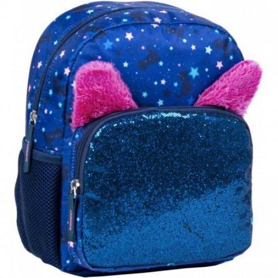 Раница за детска градина U58 Blue Cat BackUp