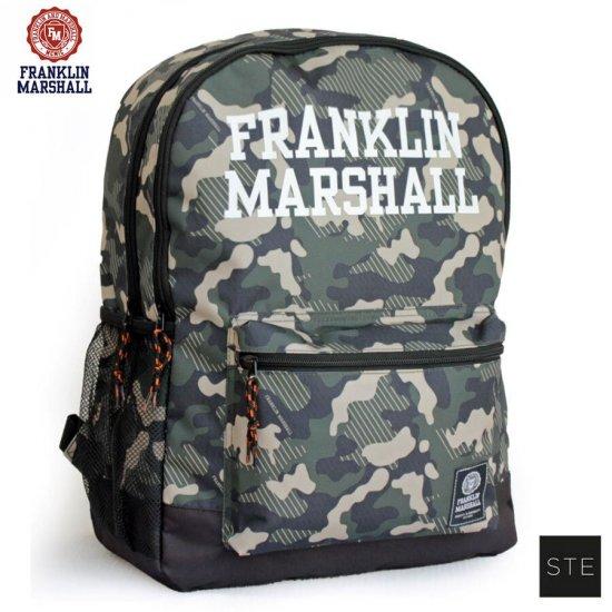 Ученическа раница с две отделения Franklin Marshall Camouflage