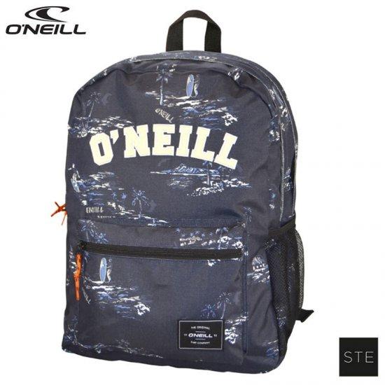 Ученическа раница с две отделения O'Neill Boys Blue